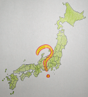 Japanese Geography: Japan's Forty-Seven Prefectures