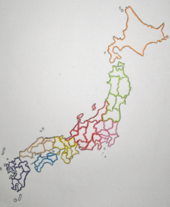 Japanese Geography: Japan's Eight Regions