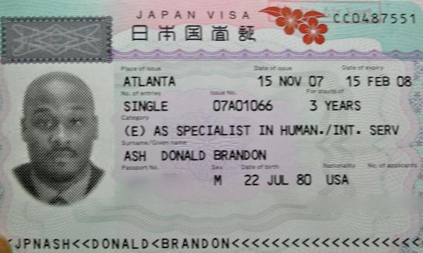 My Japanese Visa Renewal Hooray The Japan Guy