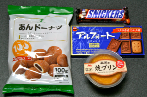 Celebrate the Differences: Japanese Sweets vs. American Sweets