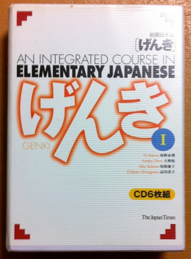 The CDs may not be around, but try the Genki Textbook! Click Here!