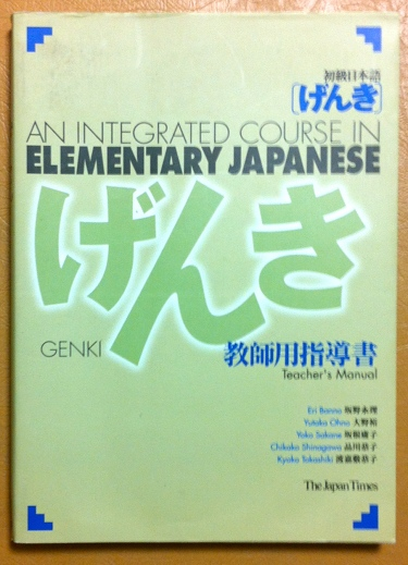 Genki Textbook Review: Teacher's Manual