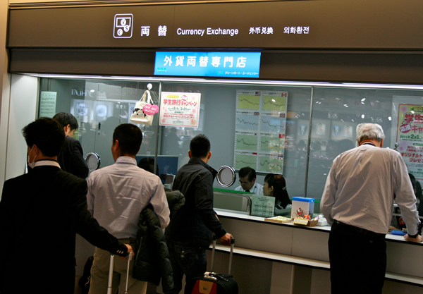 Bureau de exchange near me: banks atms currency exchange kansai