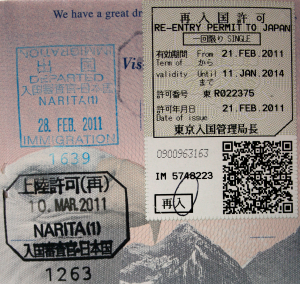 How to Get a Japan Re-Entry Permit