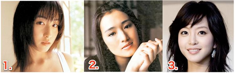 Japanese Chinese Girl