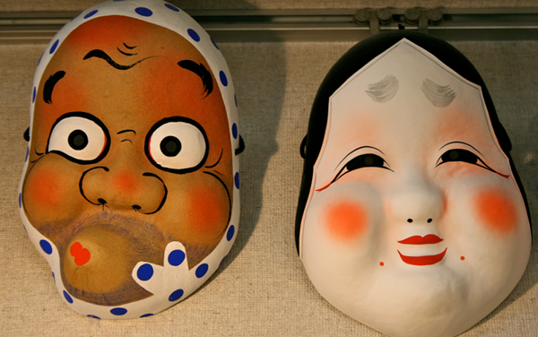 My Two Favorite, Mysterious Japanese Masks, Hyottoko () and Okame ()