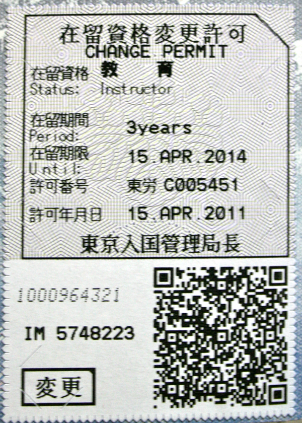 How To Change Your Japan Visa Status The Japan Guy