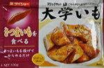 Sweet Potatoes and Daigakuimo, A Tasty Vegetable Turned Tastier