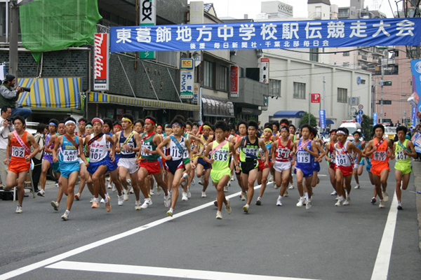 Japanese Ekiden, The Ultimate Relay Race