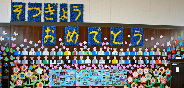 Japanese Elementary School Graduation Ceremony 2012