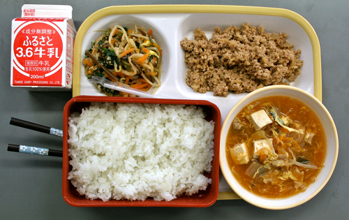 Ten Days of Japanese School Lunch 給食