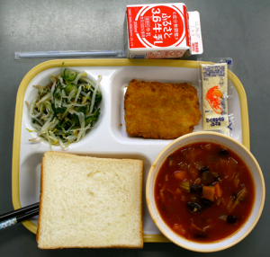 Japanese School Lunch Day Three