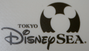 3 Reasons Why I Like Tokyo Disney Sea