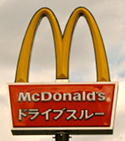 FastFoodJapanThumb