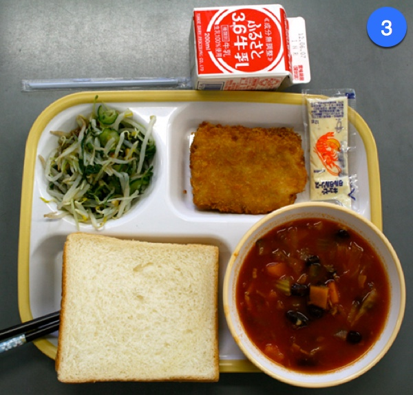 Japanese School Lunch Day 3