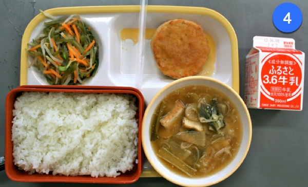 Japanese School Lunch Day 4
