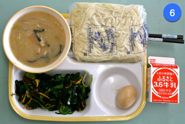 Japanese School Lunch Day 6