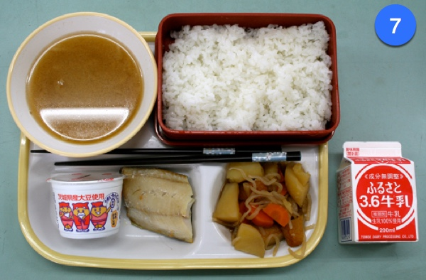 Japanese School Lunch Day 7