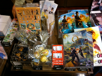 Movie Theater Gift Shop Japan 2