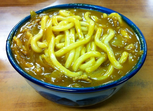 Bowl of Curry Udon