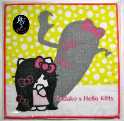 Hello Sadakitty towel
