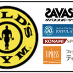 Here are some of the most popular gym chains here in Japan.