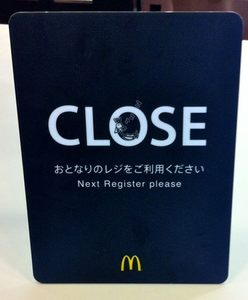 Thank you for visiting McDonald's Japan. Unfortunately we're ...