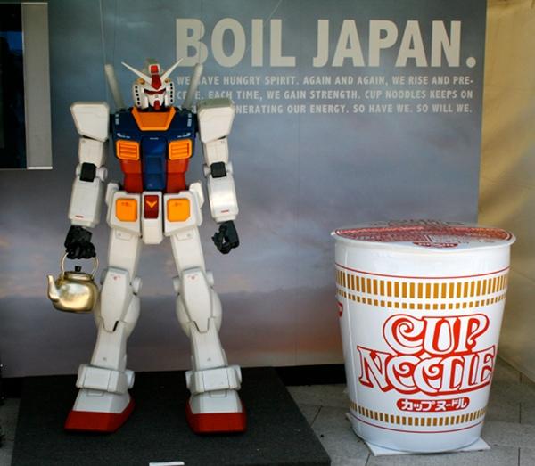 Funny Cup Noodles Slogan