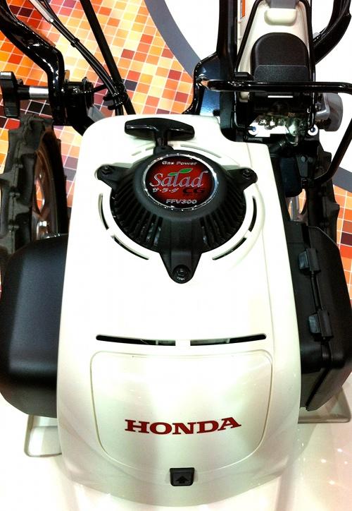 Honda Salad Tokyo Motor Show 2013