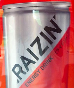 Japan Energy Drink, Razin