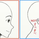 Japanese Deja Vu Expressions