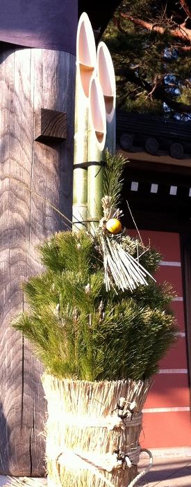 New Year's Decoration Japan