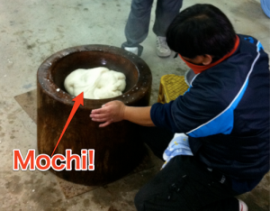 Mochi Pounding in Japna