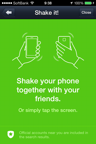 The shake function on the Line App