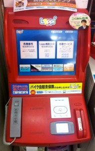 How To Register For the JLPT Online in Japan
