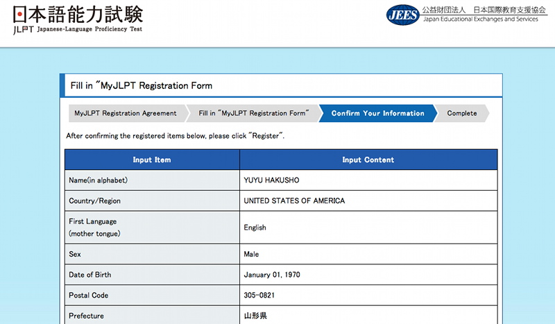 MyJLPT Registration 4