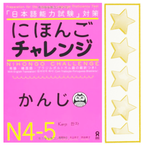 Nihongo Challenge N4-5 Kanji Textbook Review
