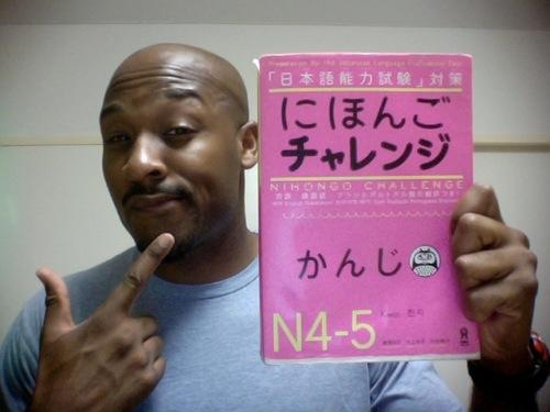 Nihongo Challenge Japan Guy Review