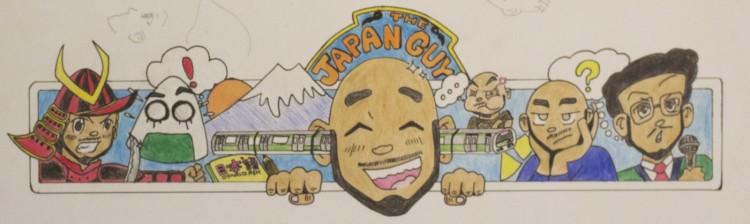 Former logo for thejapanguy.com