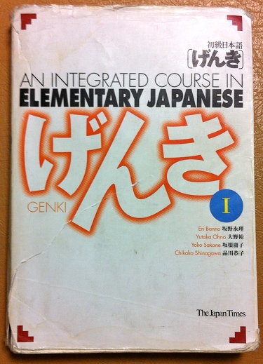 Ultimate Genki Textbook Review: Workbook