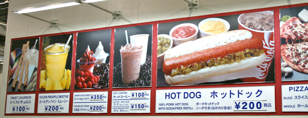 Why Are Costco Hot Dogs So Cheap