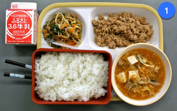 Japanese School Lunch 1