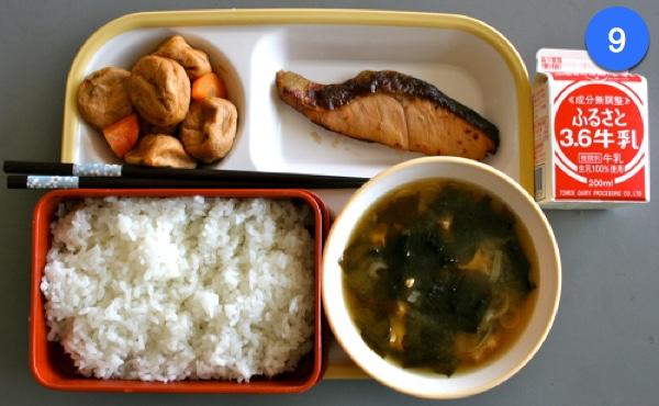 Japanese School Lunch Day 9