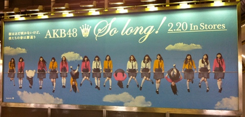 AKB48: Real Controversy or Smart PR Moves? - The Japan Guy