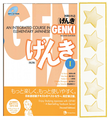 Genki One Japanese, Textbook Review
