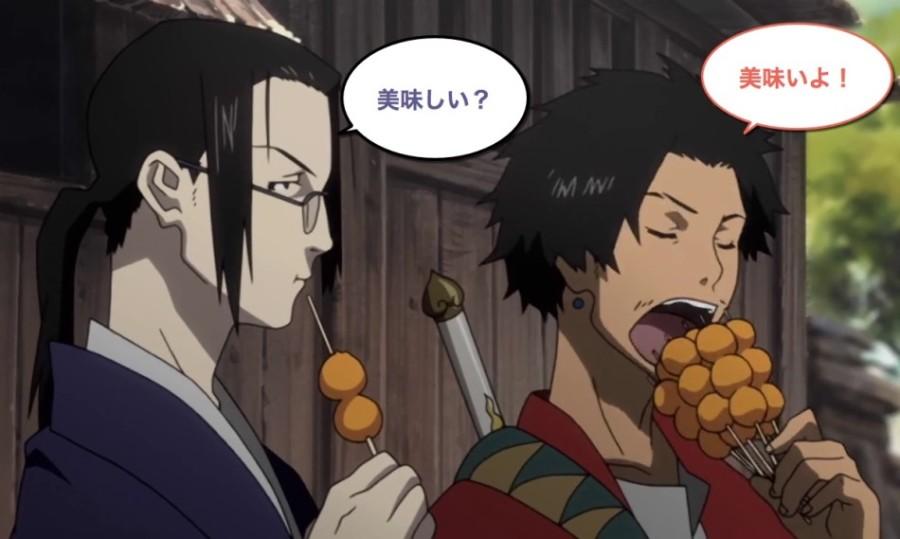 Jin and Mugen Eating Dango